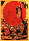 10 February: Hieromartyr Haralambos